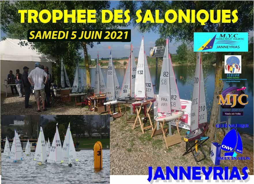 AFFICHE_CHALLENGE_SALONIQUE_2021.jpg